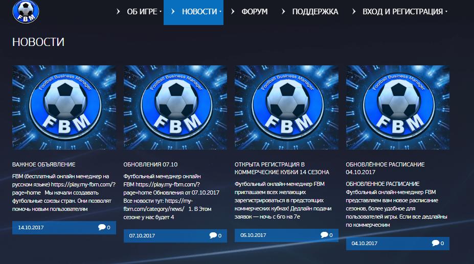 бесплатный онлайн менеджер на русском языке