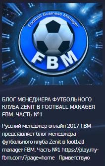 русский онлайн менеджер